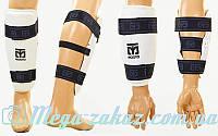 Защита голени и предплечья для тхэквондо Mooto 5098: PU, S/M/L/XL