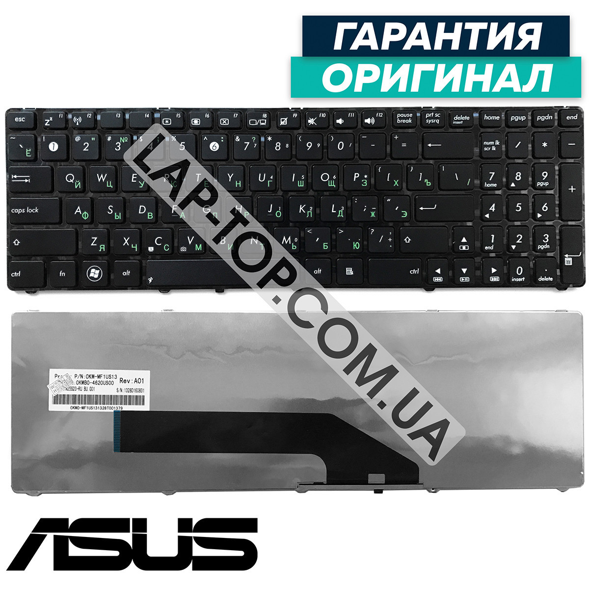 Клавиатура для ноутбука ASUS 04GNV91KFR00-2