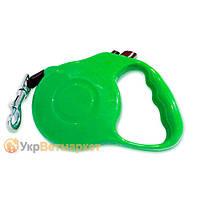 Поводок-рулетка для выгула собак цветной 11-2, 5 м, до 15 кг