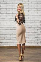 Платье футляр+кружевное болеро беж