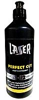 Полироль Laser универсальный для полировальной машинки, 0,5кг