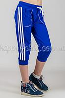 Спортивные трикотажные бриджи Спорт (синий)