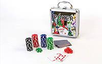Покер в алюминиевом кейсе на 100 фишек без номинала