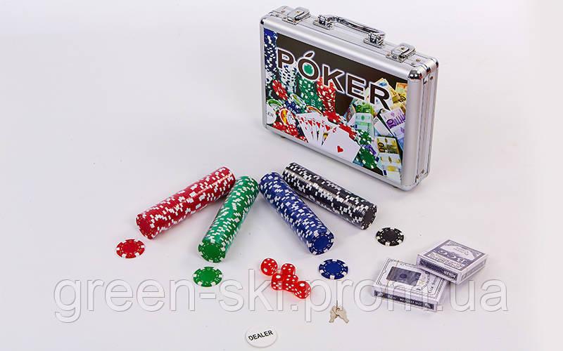 Покер в алюминиевом кейсе на 200 фишек без номинала - Green Shop в Днепре