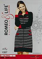 """Молодежный велюровый халат р-ры  L,XL,2XL """"Romeo&Life"""" Турция"""