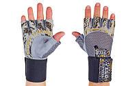 Перчатки для тренажерного зала Velo 3227 с напульсником