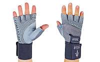 Перчатки для тренажерного зала Velo 3222 с напульсником