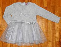 Детское платья для девочки Сказочная Фея 104 рр, фото 1