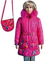 Куртка зимняя удлиненная с сумкой на 4-7 лет