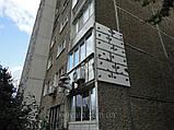 Утепление балкона :: наружное утепление балконов, утепление балкона пенопластом, утепление стен балкона, фото 4