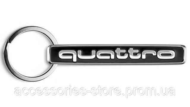 Металлический брелок с карабином Audi Key ring quattro, black/silver