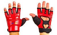 Перчатки для таеквондо WTF (полиуретан) красные ХL