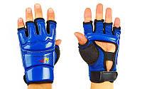 Перчатки для таеквондо WTF (полиуретан) синие XL