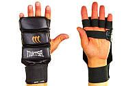 Накладки для каратэ Matsa (натуральная кожа) черные XL