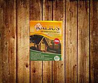 Биопрепарат «KALIUS» для выгребных ям и уличных туалетов 200 г