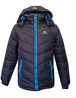 Куртка для мальчика  на 12-18 лет