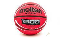 Баскетбольный мяч №7 Molten 1500R (резина)