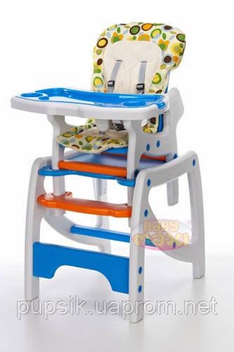 Стульчик-трансформер для кормления Baby Maxi 4 в 1
