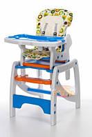 Стульчик-трансформер для кормления Baby Maxi 4 в 1, фото 1
