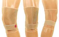Суппорт коленного сустава с эластичным ремнем 1 шт Grande gs440