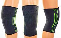 Суппорт коленного сустава 1 шт Sibote полиамидный