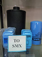 Набор фильтров для ТО Thermo King SMX