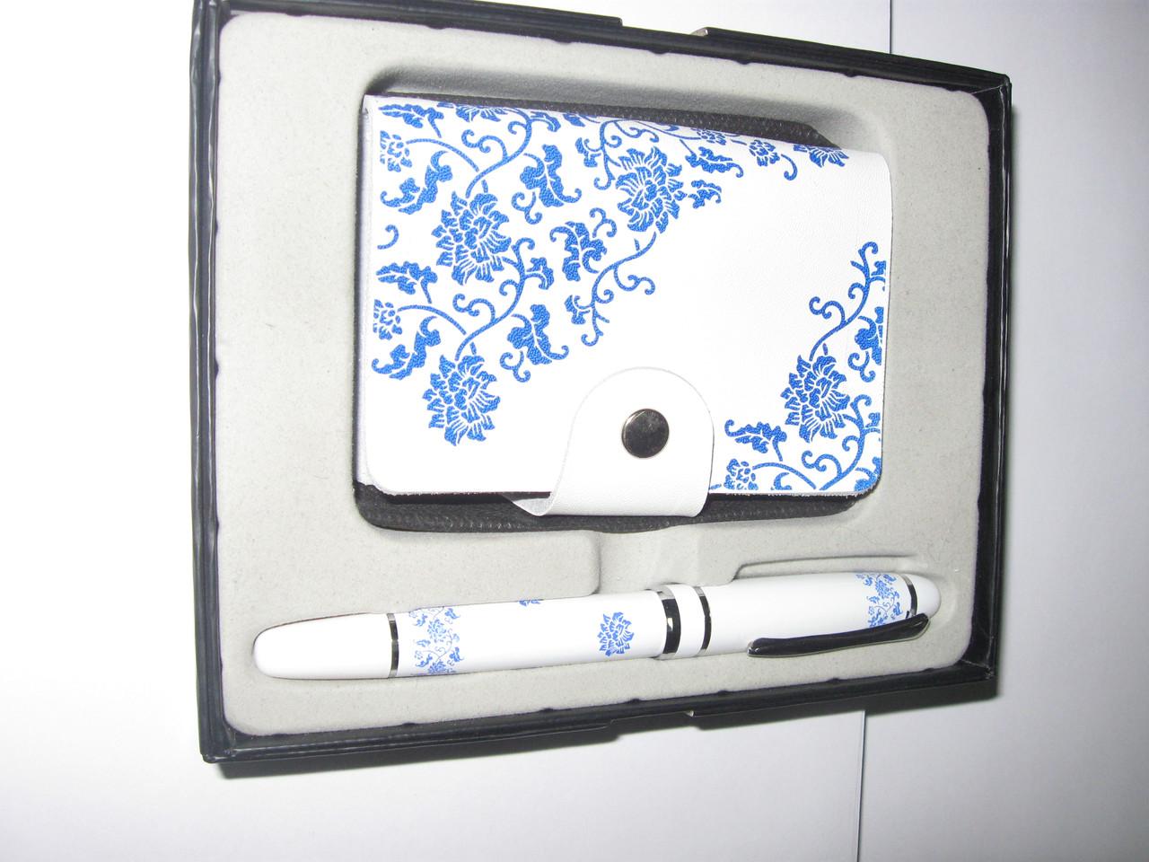 Набор подарочный (визитница+ручка капилярная)