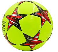 Мяч футбольный №5 клееный Champions League Y полиуретан