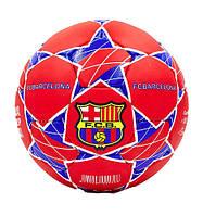 Мяч футбольный №5 Barcelona FC Star ПВХ