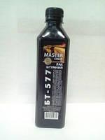 Лак битумный БТ-577 MASTER color 285г