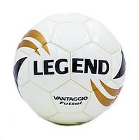 Мяч футзальный №4 Legend клееный полиуретан