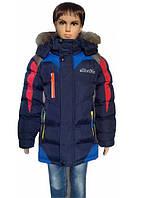 Куртка зимняя  для мальчика 7-12 лет