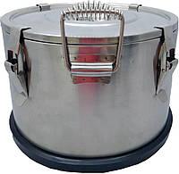Термоконтейнер 15 л Hendi