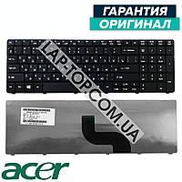Клавиатура для ноутбука ACER TravelMate 8572G