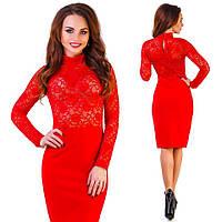 Модное красное  стрейчевое платье с кружевным верхом. Арт-9793/83