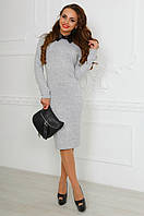 Женское серое платье делового стиля с атласным воротником. Арт-9794/83