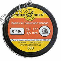 Пули для пневматического оружия Шершень 0,40г 600шт 1025