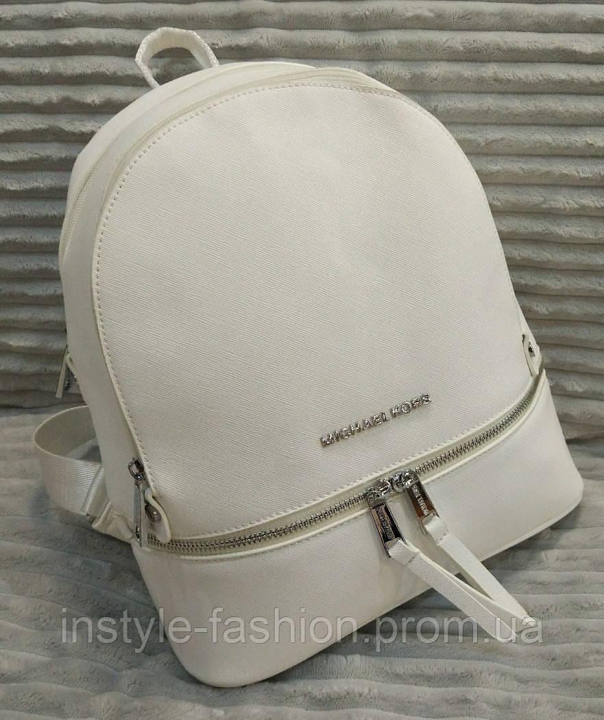 ad3f37cd94aa Модный и стильный рюкзак Michael Kors Майкл Корс белый - Сумки брендовые,  кошельки, очки