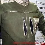 Флисовая кофта Тактик олива Укр. пиксель, фото 4