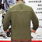 Флисовая кофта Тактик олива Укр. пиксель, фото 5