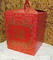 Коробка для Пасхи №1 (упаковка 3шт.) Красная