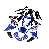 Пластик на мотоцикл Yamaha YZF1000 R1 09-14 Sterilgarda 2, фото 1