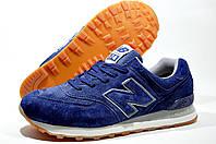 Кроссовки мужские New balance 574, Blue