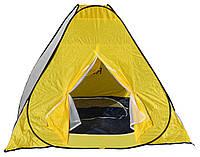 Палатка для зимней рыбалки Ranger Winter-5 Weekend