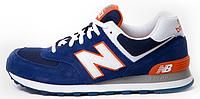 Мужские кроссовки New Balance 574 (Нью Баланс) синие/белые