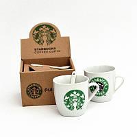 Чашка для кофе Starbucks Старбакс 180 мл. Реплика