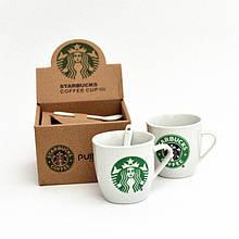 Чашка для кави Starbucks Старбакс 180 мл. Репліка