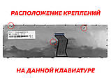 Клавиатура для ноутбука LENOVO 25-202597, фото 2