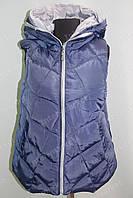 Женская спортивная жилетка на замке синяя