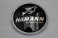 Эмблема BMW (HAMANN)